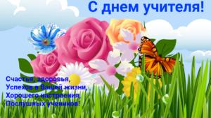 sketch-1507126948027